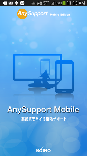 Add-On:TG Sambo - AnySupport