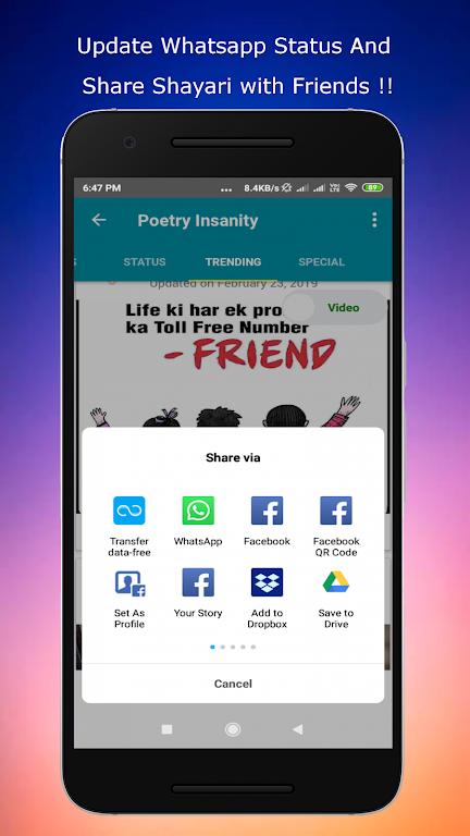 1 Share Chat Tik Tok Whatsapp Video Status 292