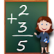 Math Learning Game - 2019