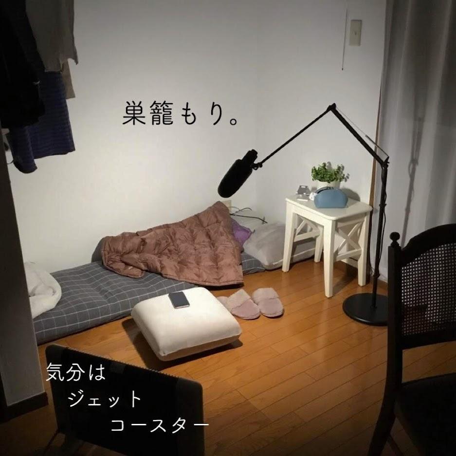 リビングの隅に座椅子とランプ