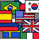 Flags of the World + Emblems: Guess the Country Download for PC Windows 10/8/7