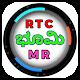 KA Bhoomi - Karnataka Land RTC XML MR Online APK