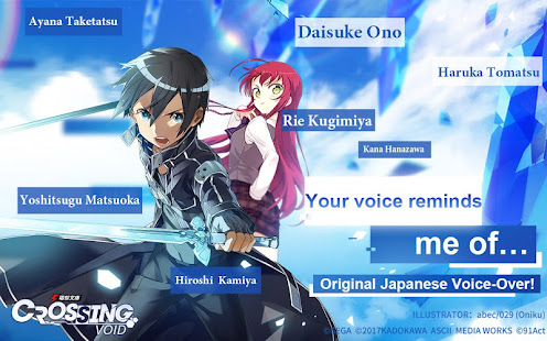 Mod Game Dengeki Bunko: Crossing Void for Android