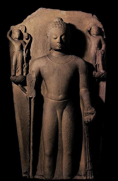 Photo: [Clio Team] - The Art of Traditional India Gupta, L'Art de l'Inde Classique Gupta