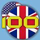 100 Most Common English Nouns - Definition Quiz apk