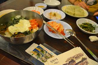 Photo: A very typical Korean dish - Bibimbap