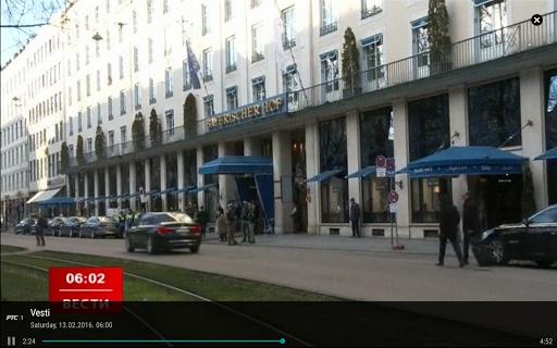Orion TV 2.0.24 Screenshots 21