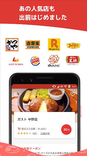 u51fau524du9928 android2mod screenshots 4