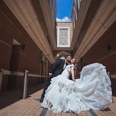 Fotógrafo de casamento Kavanna Tan (kavanna). Foto de 26.11.2018