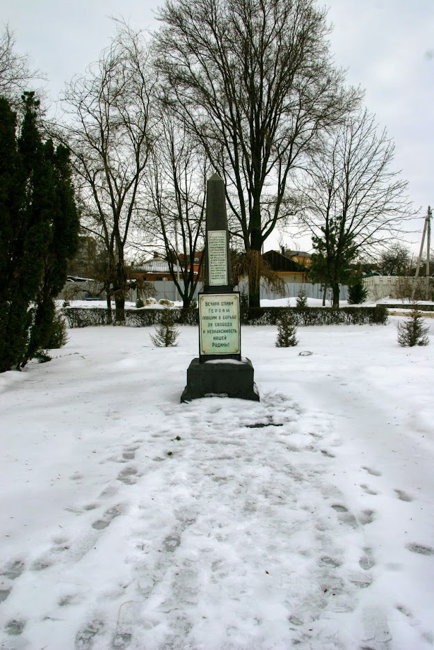 https://sites.google.com/site/istoriceskijtaganrog/home/pamatniki/pamatnik-pogibsim-17-oktabra-1941