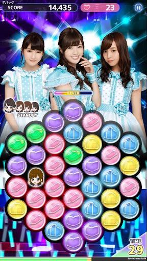 Screenshot for [乃木坂46官方]乃木恋~那天在坂道下,我墜入了情網~ in Hong Kong Play Store