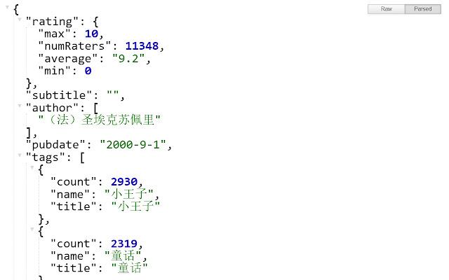 JSON Formatter