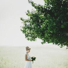 Wedding photographer Kseniya Zolotukhina (Ksenia-photo). Photo of 08.08.2017