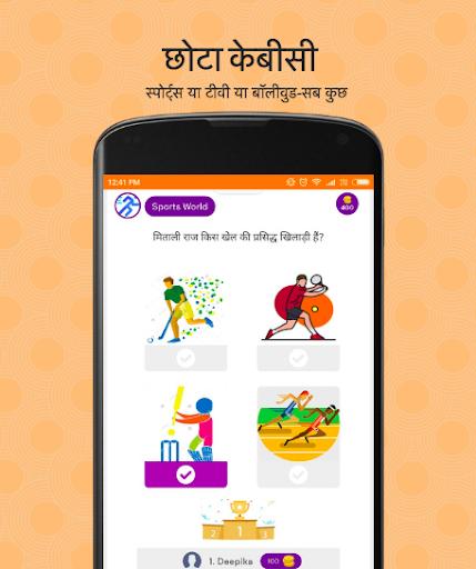 Télécharger Gratuit Bakbuck - Play Indian Quiz, Games & Win Paytm Cash mod apk screenshots 1