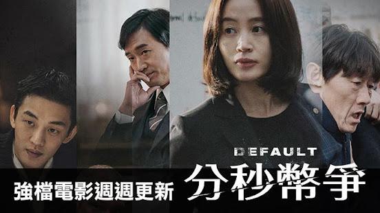 LiTV 線上影視 - 戲劇,劇情介紹!百日的郎君,由蘇志燮,我身後的陶斯 ...