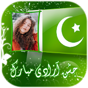 Pakistan Independence Day Photo Frames