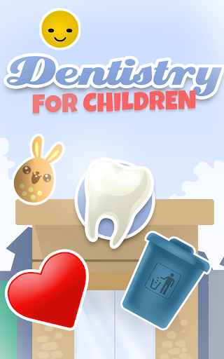 子供のための歯科