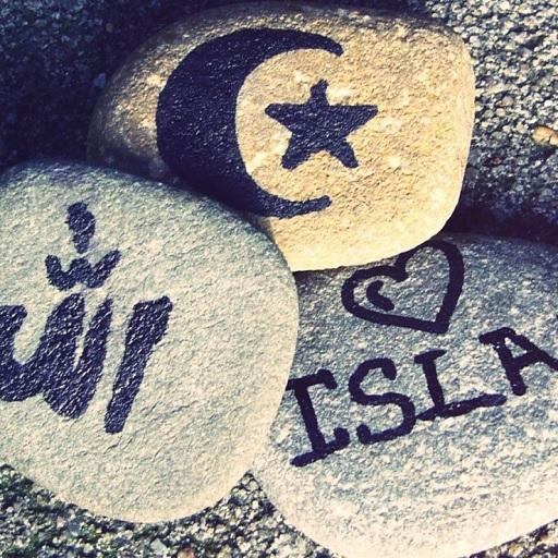 islamic wallpapers apps on