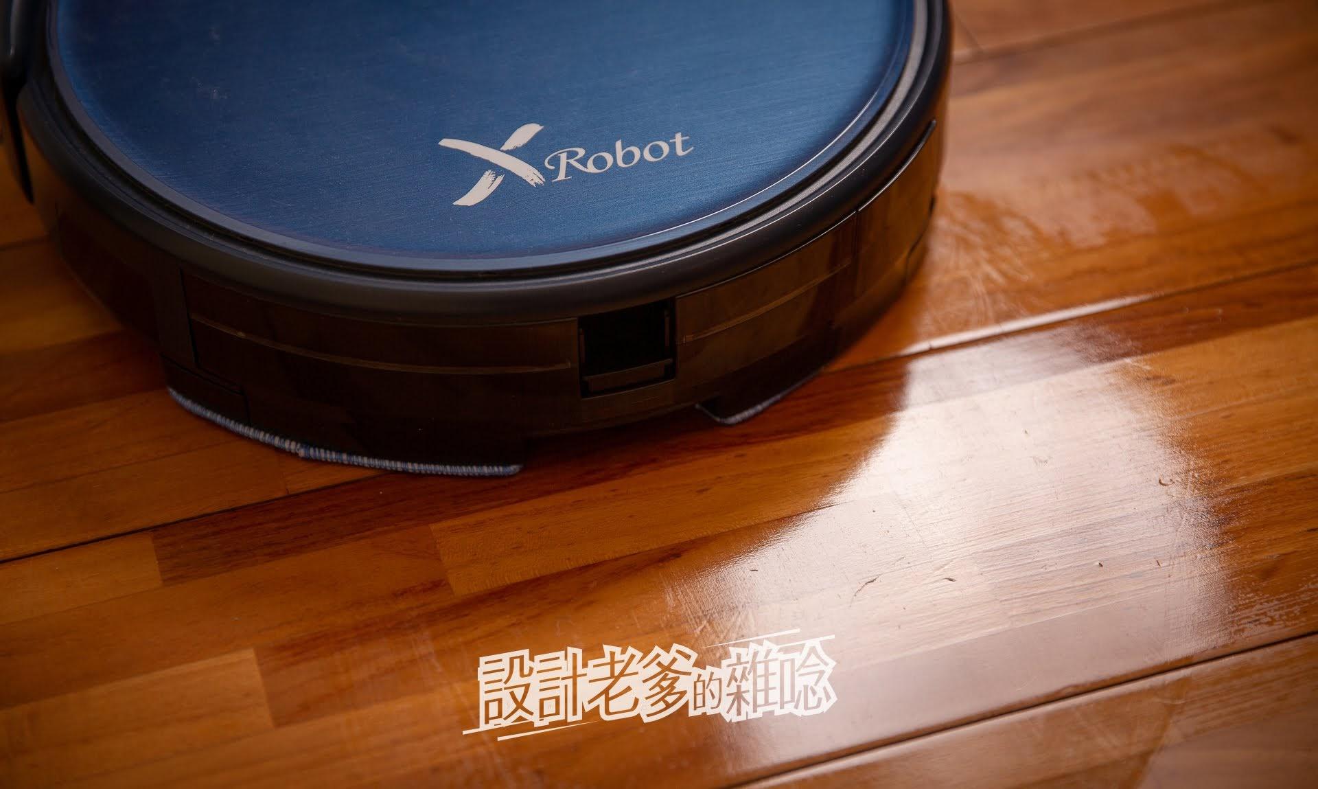 TiDdi 陀螺儀導航機器人(Xrobot系列) V560...我的家庭打掃小管家真的越來越厲害了!