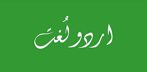 Urdu Lughat - Apps on Google Play