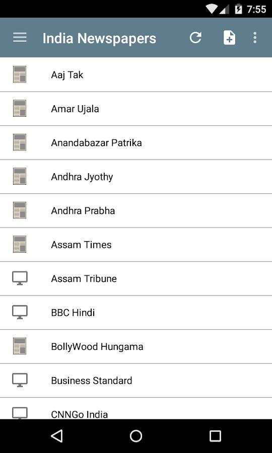 India Newspapers - screenshot