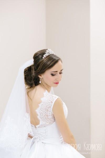 Свадебный фотограф Анастасия Касимова (Shanti30). Фотография от 02.09.2016