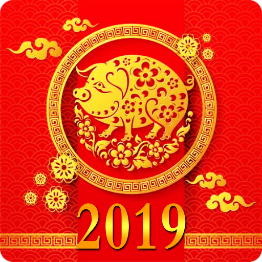 happy chinese new year wishes cards 2019 v8811