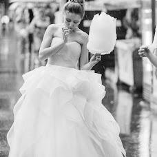 Wedding photographer Mariya Astafeva (MAstafieva). Photo of 03.11.2017