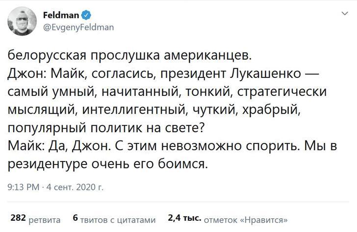 Теперь в Беларуси три батьки. В конкуренции трех центров власти выживет только один
