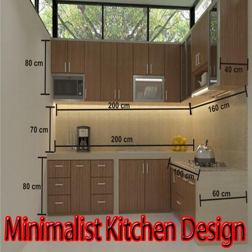 简约的厨房设计