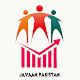Download Javaan Pakistan For PC Windows and Mac