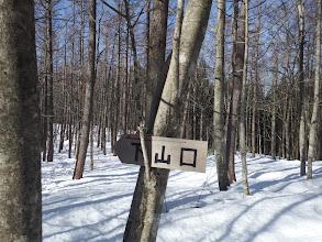 ここは登山道