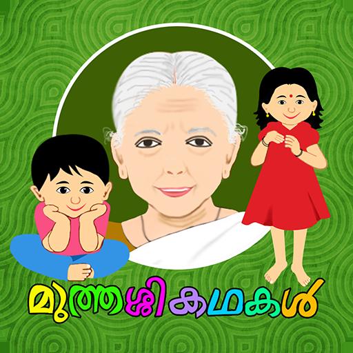娛樂App|Muthashikadhakal LOGO-3C達人阿輝的APP