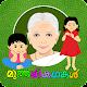 Muthashikadhakal Download on Windows