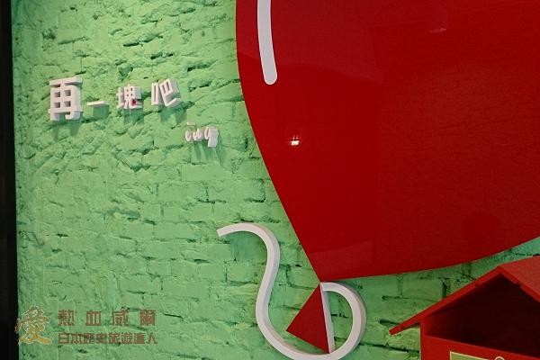 食記:在一塊吧(漢堡專賣店)@ 永和4號公園