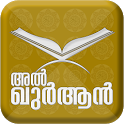 Al Quran Malayalam icon