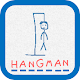 Download Hangman-English For PC Windows and Mac