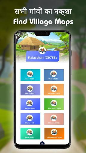 All Village Maps - गांव का नक्शा 2.2 screenshots 2