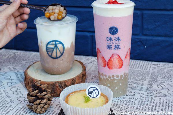 公益路上網美飲料店沐沐茶旅,冬季限定塩雪草莓新上市,中科、一中也有分店唷!