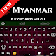 Myanmar Keyboard 2020: Zawgyi Language typing for PC-Windows 7,8,10 and Mac