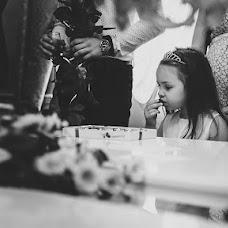 Wedding photographer Aleksandr Ivanov (raulchik). Photo of 18.02.2017