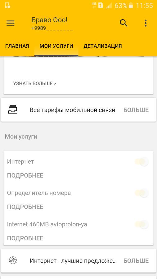 Официальный блог Google Россия: Представляем …