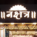 Nakshatra sarees, Nilje Gaon, Thane logo