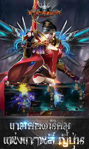 ตำนานเทพเจ้า-Legend of Lineage(เกมใหม่ฟรี-MMORPG) for PC