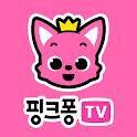 핑크퐁 TV : 아기상어 동요동화 icon