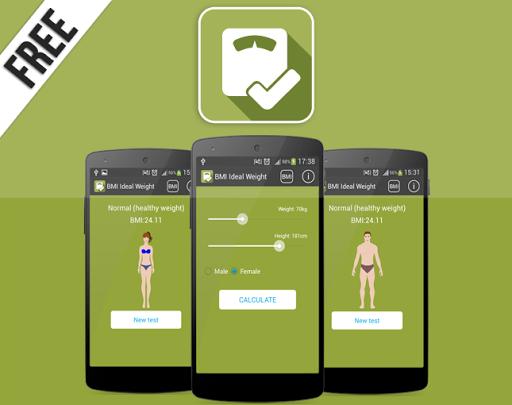 BMI計算器:理想體重