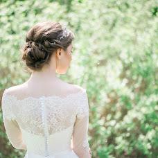 Wedding photographer Yuliya Schekinova (SchekinovaYuliya). Photo of 13.05.2015
