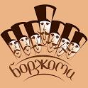 Боржоми icon