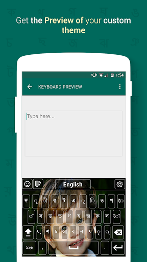 bangla write apps for android