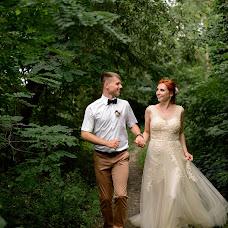Wedding photographer Vitaliy Belskiy (blsk). Photo of 18.10.2018